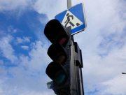 В центре Херсона не работает светофор