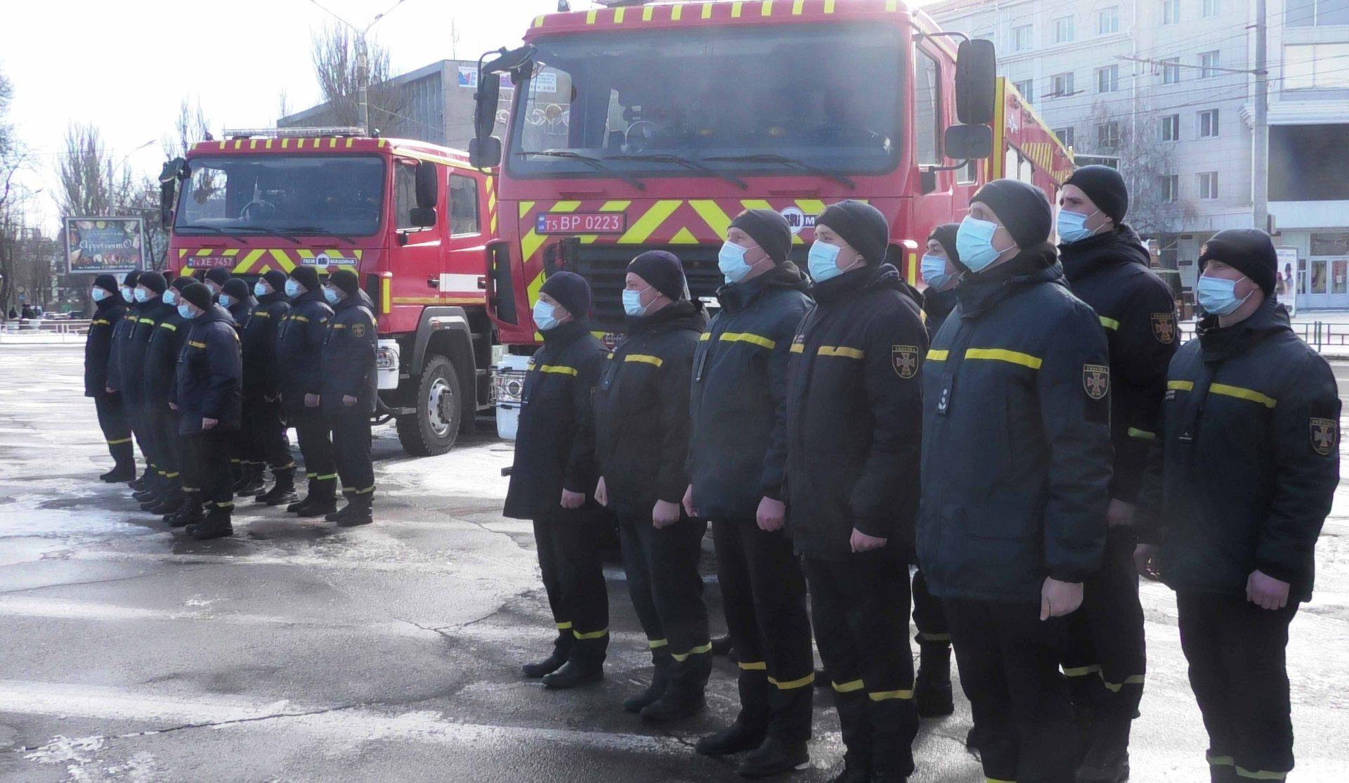 Херсонські рятувальники отримали нову техніку та нагороди за мужність