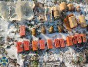 На Херсонщині виявили схрон з боєприпасами
