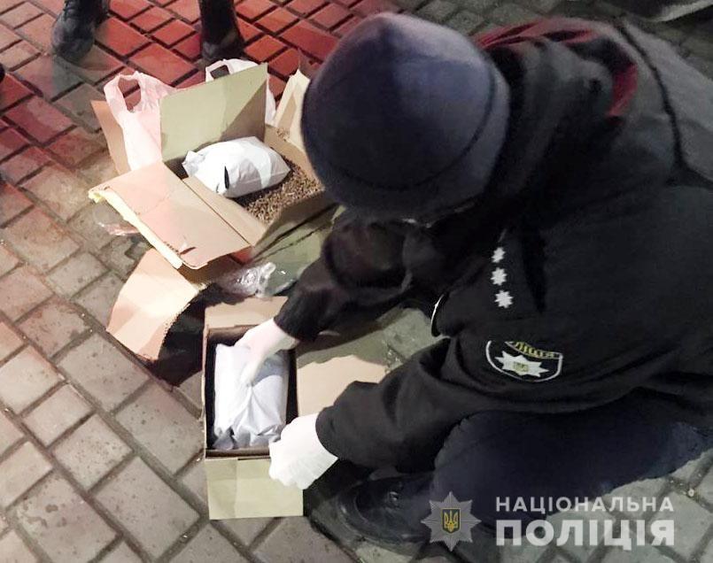 Херсонец пытался получить посылку с особо опасными наркотиками на почте