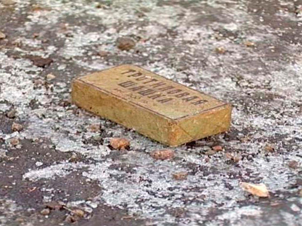 На Херсонщине у военного изъяли взрывчатку