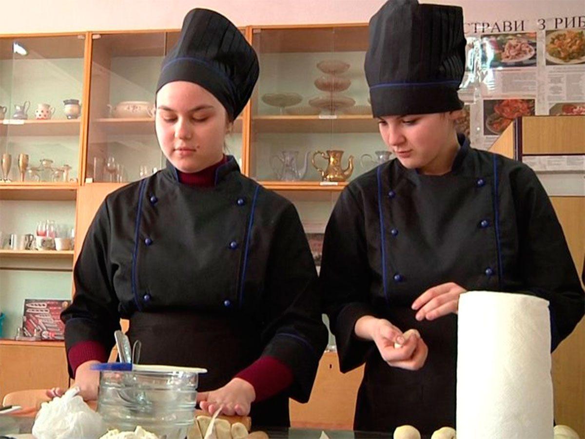 Генічеськ, навчання, готування