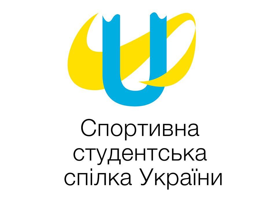 спортивний форум, Глухов, декан ХДУ