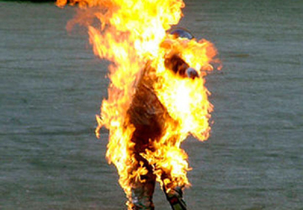 самосожжение, суицид, пенсионерка