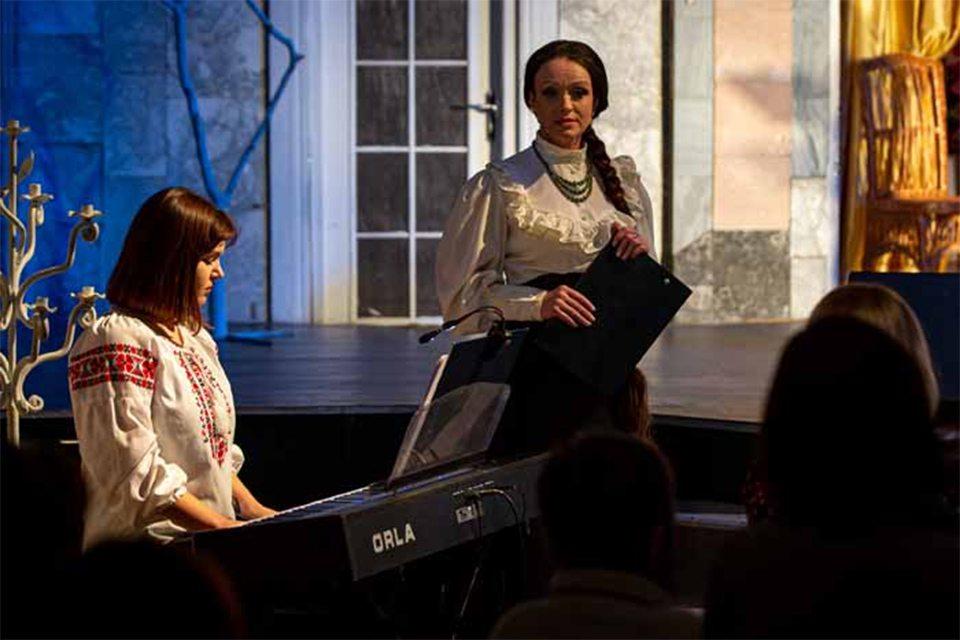 театр, Леся Українка, програма