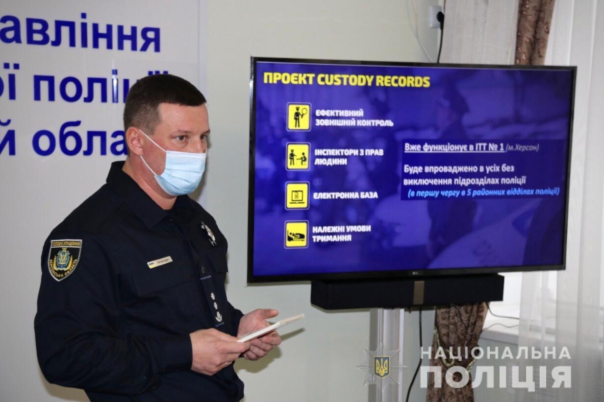 Нова модель діяльності поліції не вплине на отримання жителями Херсонщини кваліфікованих поліцейських послуг
