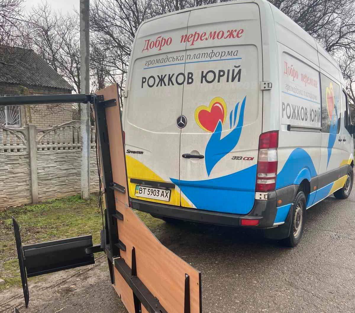 ФАП, Херсон, Рожков