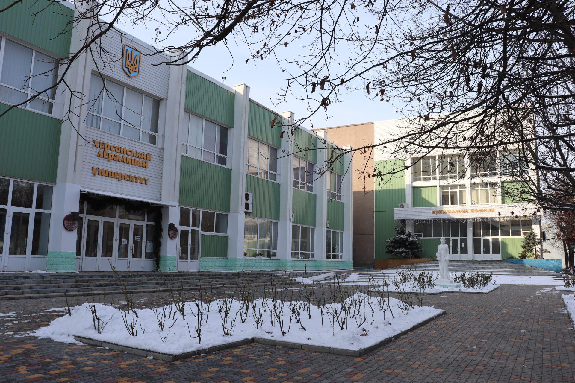 студенти, конкурс, українська мова