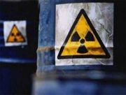 На Херсонщині громада вимагає прибрати екологічну бомбу
