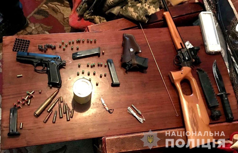У жителя Херсонщины изъяли целый арсенал оружия