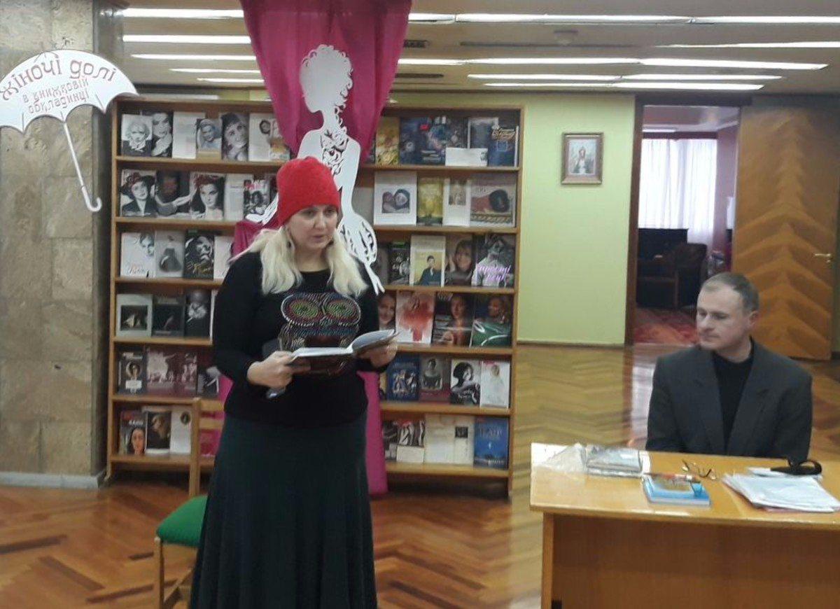 В херсонской библиотеке состоялось заседание литературной студии