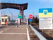 """Мешканець Херсонщини намагався провести через КПВВ """"Каланчак"""" 20 кілограмів наркотиків"""