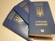 Кабмин разрешил украинцам с 14 лет менять отчество