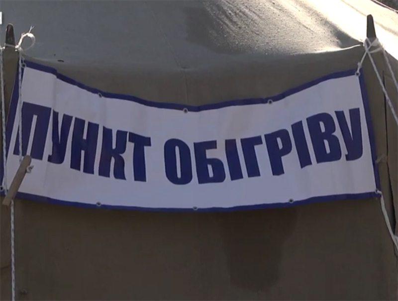 пункти обігріву, Шуменський