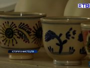 Історія в мистецтві на Херсонщині
