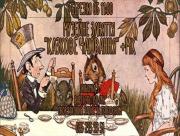В Херсонском  краеведческом музее детям расскажут сказки за чаем