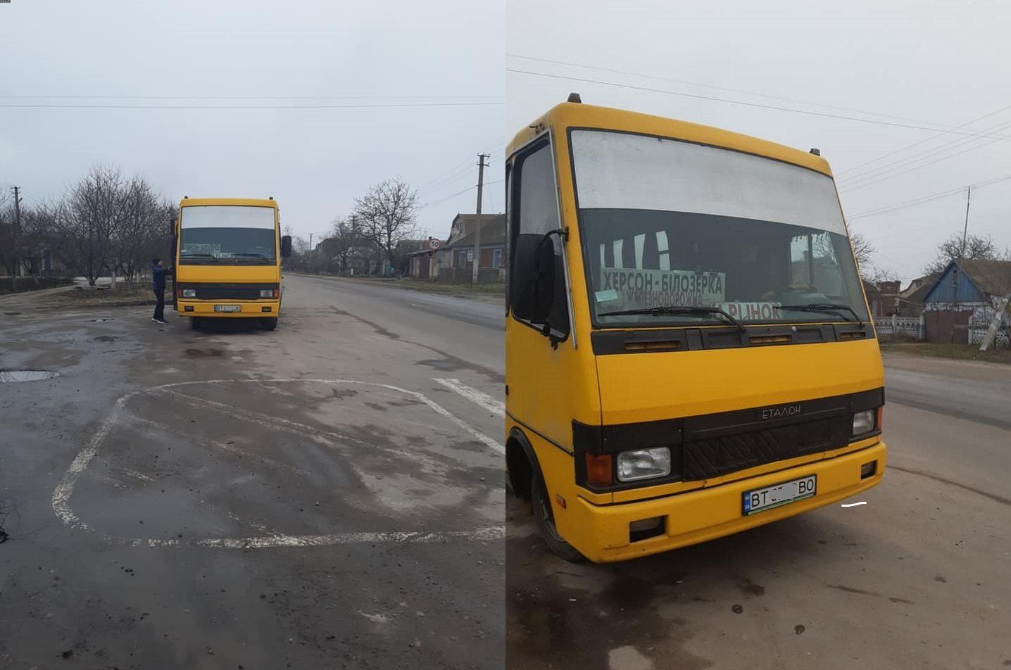 В Херсонской области ребенка-инвалида выгнали из автобуса - соцсети