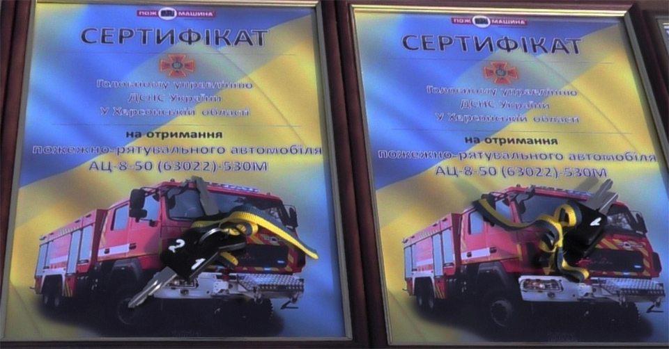 На Херсонщині отримали нову техніку для приборкування лісових пожеж