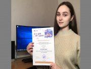 В Херсоне школьница создала социальное видео против торговли людьми