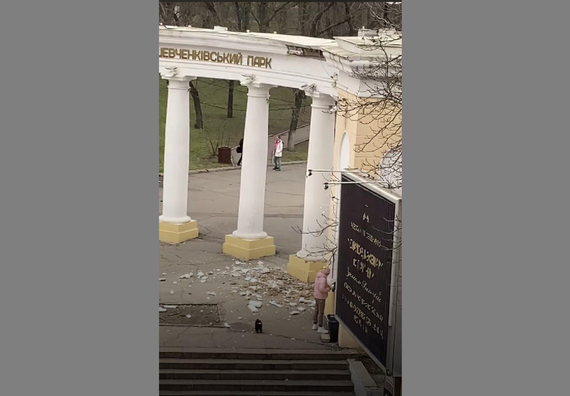 парк, арка, фасад, обрушение