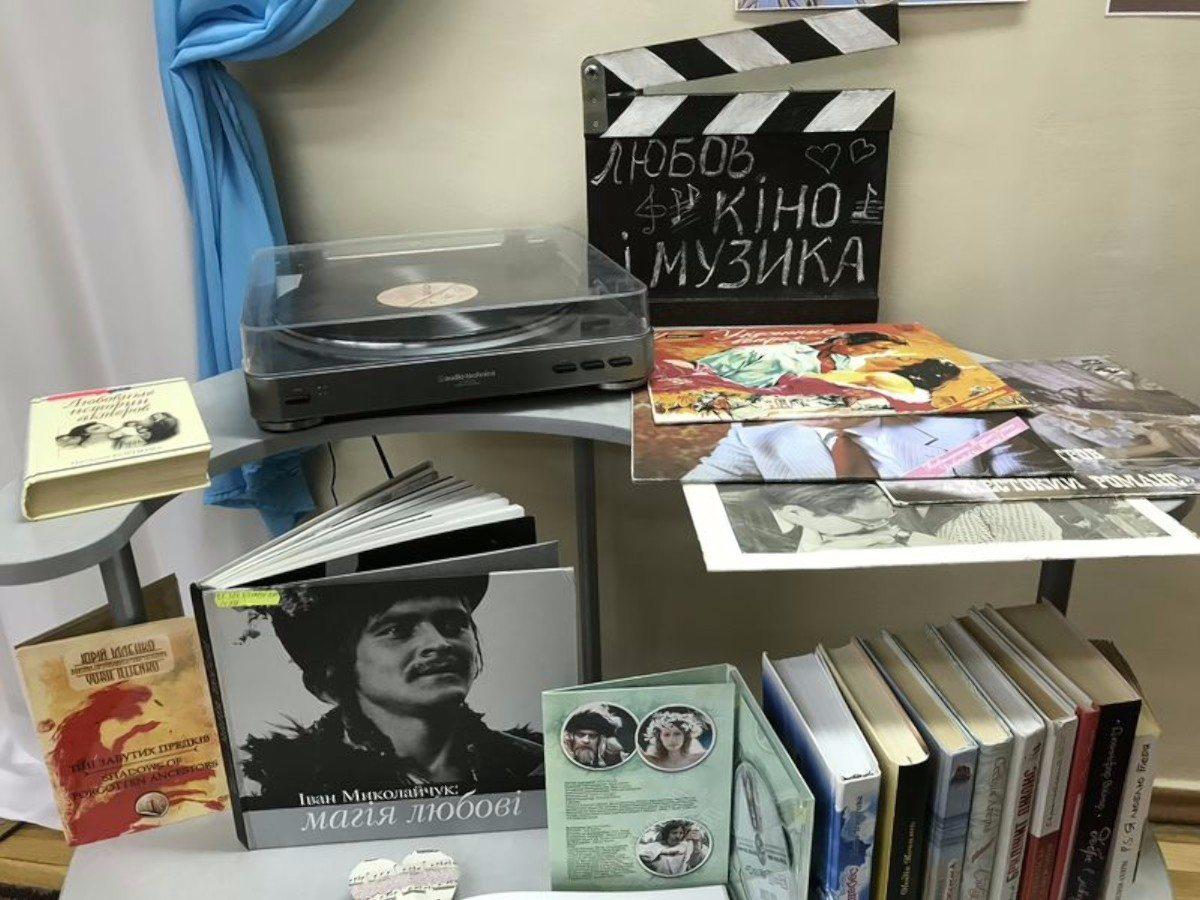 Херсон,Гончаровка,кино,музыка