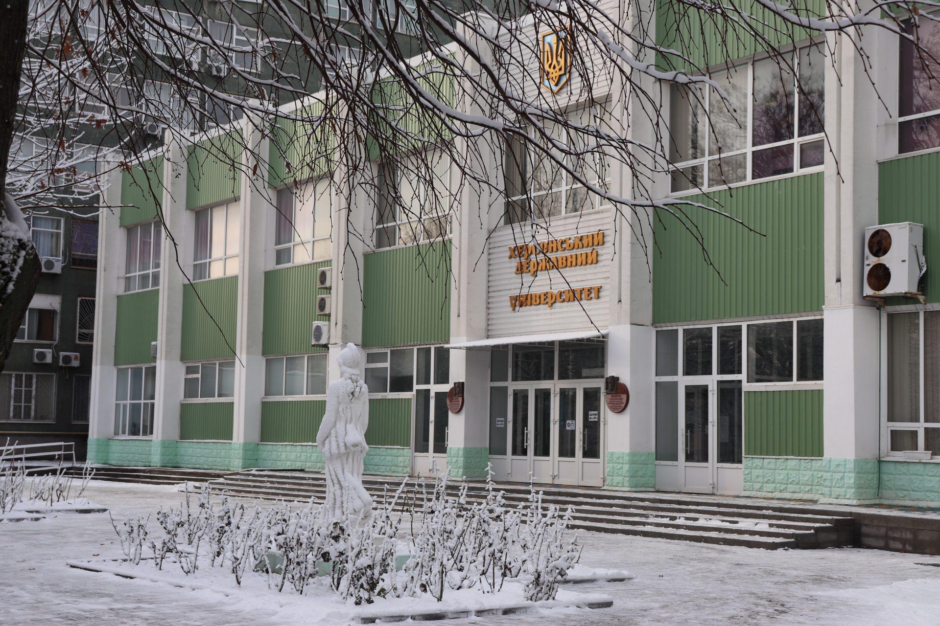 Херсонський держуніверситет лідер в регіоні