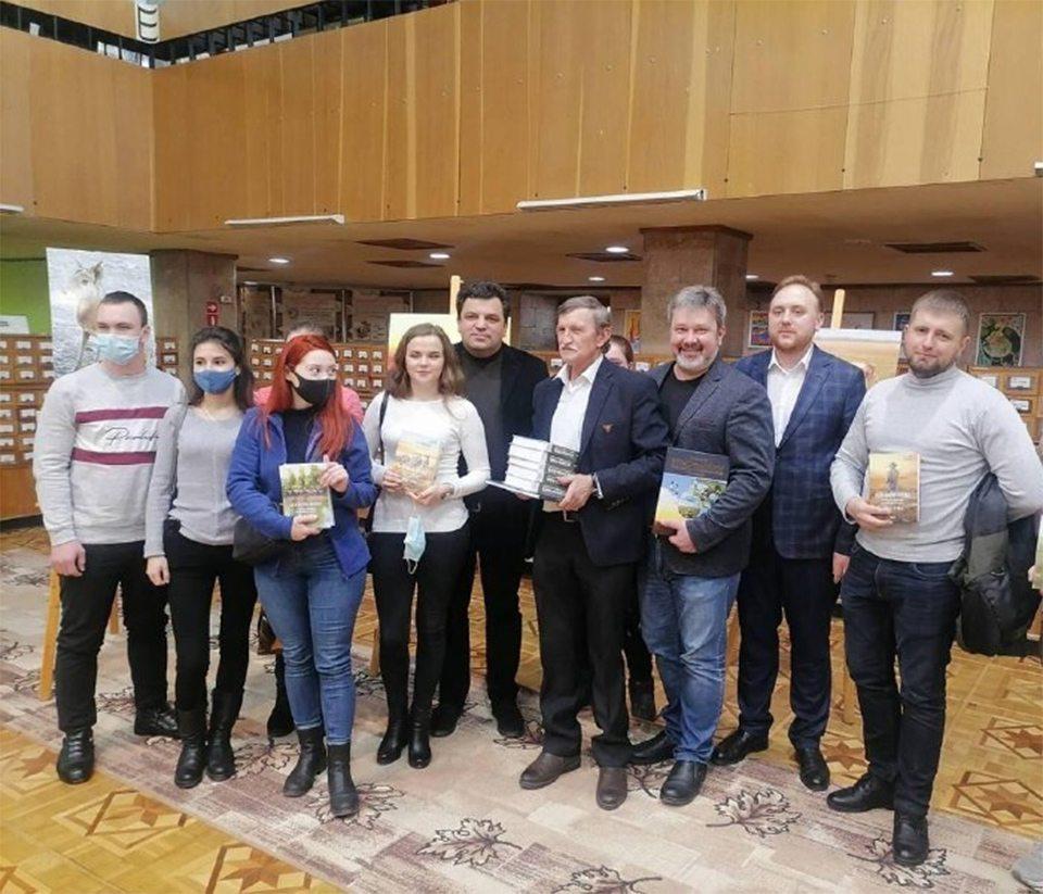 книга, Асканія-Нова, ХДУ