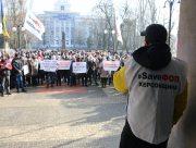 В Херсоне перед зданием горсовета прошёл митинг протеста работников рынков