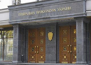 Нового заместителя Генпрокурора Украины хорошо знают на Херсонщине