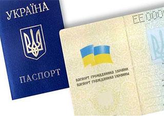 На Херсонщине осужденные получают паспорта