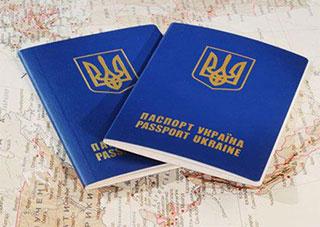 Херсонці хочуть мати закордонні паспорти