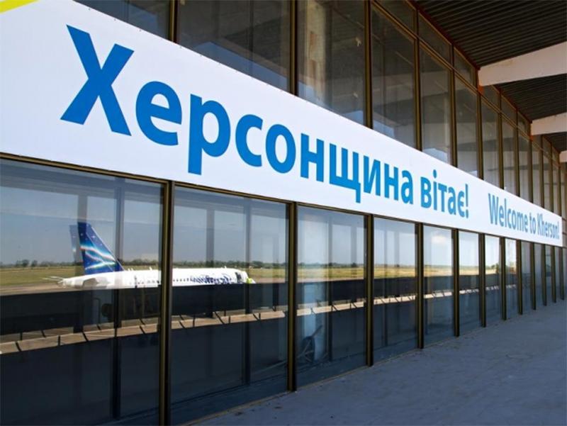 Сезон переговоров у КП «Херсонские авиалинии» в разгаре