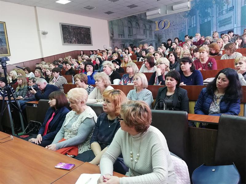 У ХДУ говорили про роль освіти у майбутньому держави