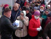 В Херсоне полиция заинтересовалась сомнительной благотворительностью