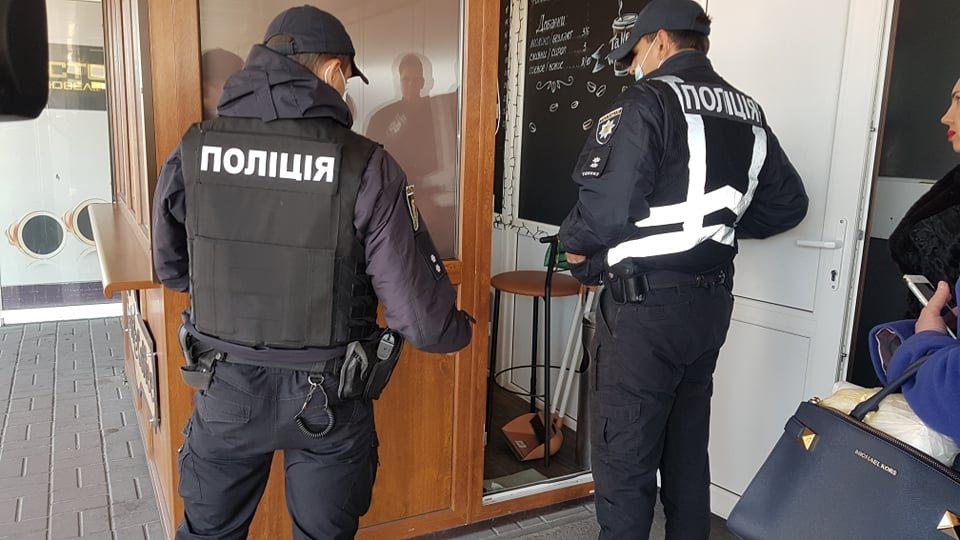 В Херсоне выявляют нарушителей карантина
