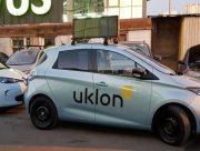 В Херсоне такси-сервис поможет в бесплатной перевозке медиков