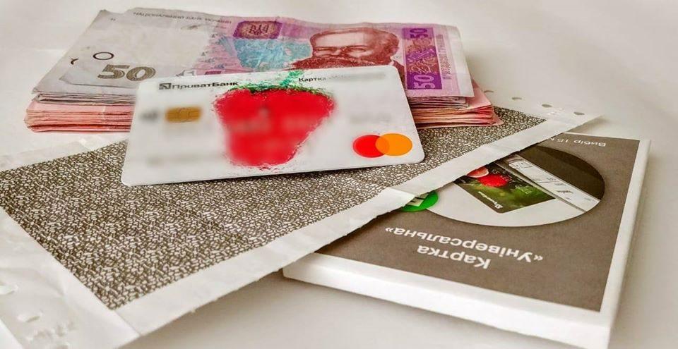 Житель Херсонщини попався на знятті 5 тисяч гривень з чужої банківської картки