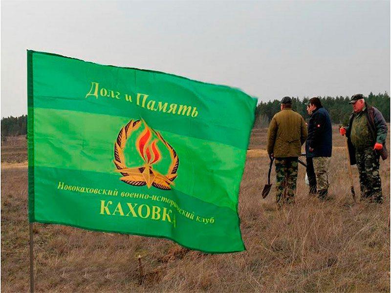 На Херсонщине отменили «Вахту памяти» из-за провокаций