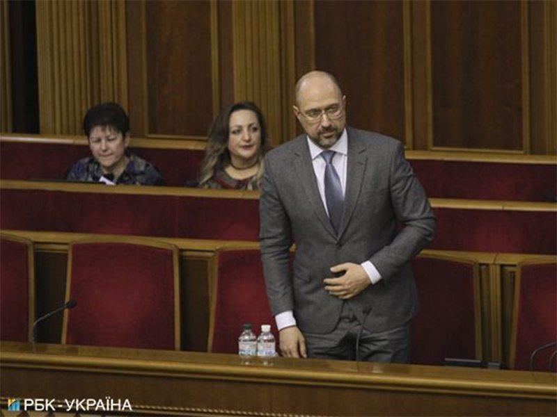 Рада проголосовала за нового Премьер-министра