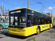 Как херсонский городской транспорт приспособился к карантину