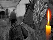 "Морпех из Херсона погиб от пули снайпера во время ""перемирия"""