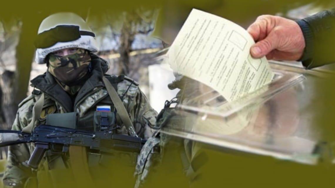 референдум, Крим, автомат