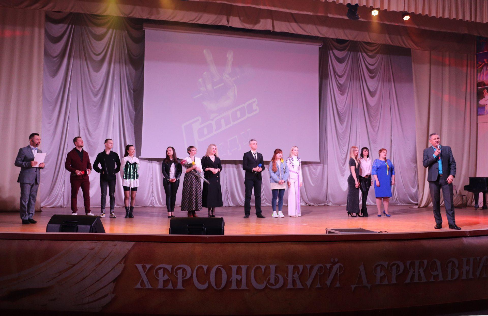 ХДУ, вокальний конкурс