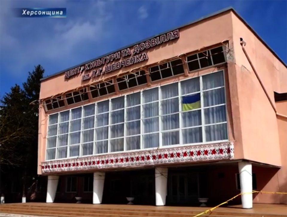 Олешки, заробітна плата, Центр культури і дозвілля