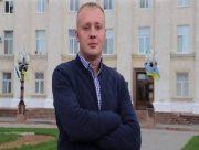 Зеленский уволил председателя Генической РГА Андрея Онищенко