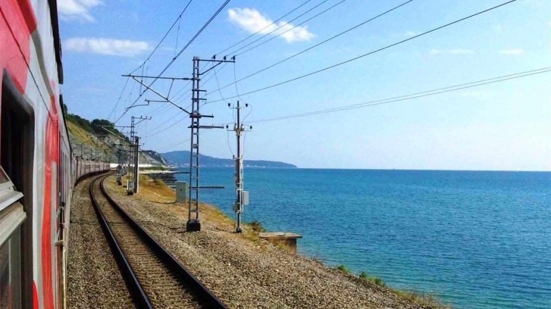 Херсон,Геническ,поезда,курорт