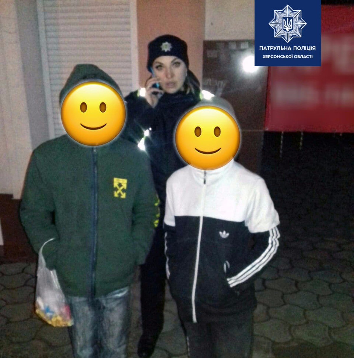 Херсон,Олешковский район,розыск,подросток