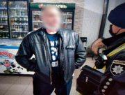 В Херсоне продолжают наказывать нарушителей карантина