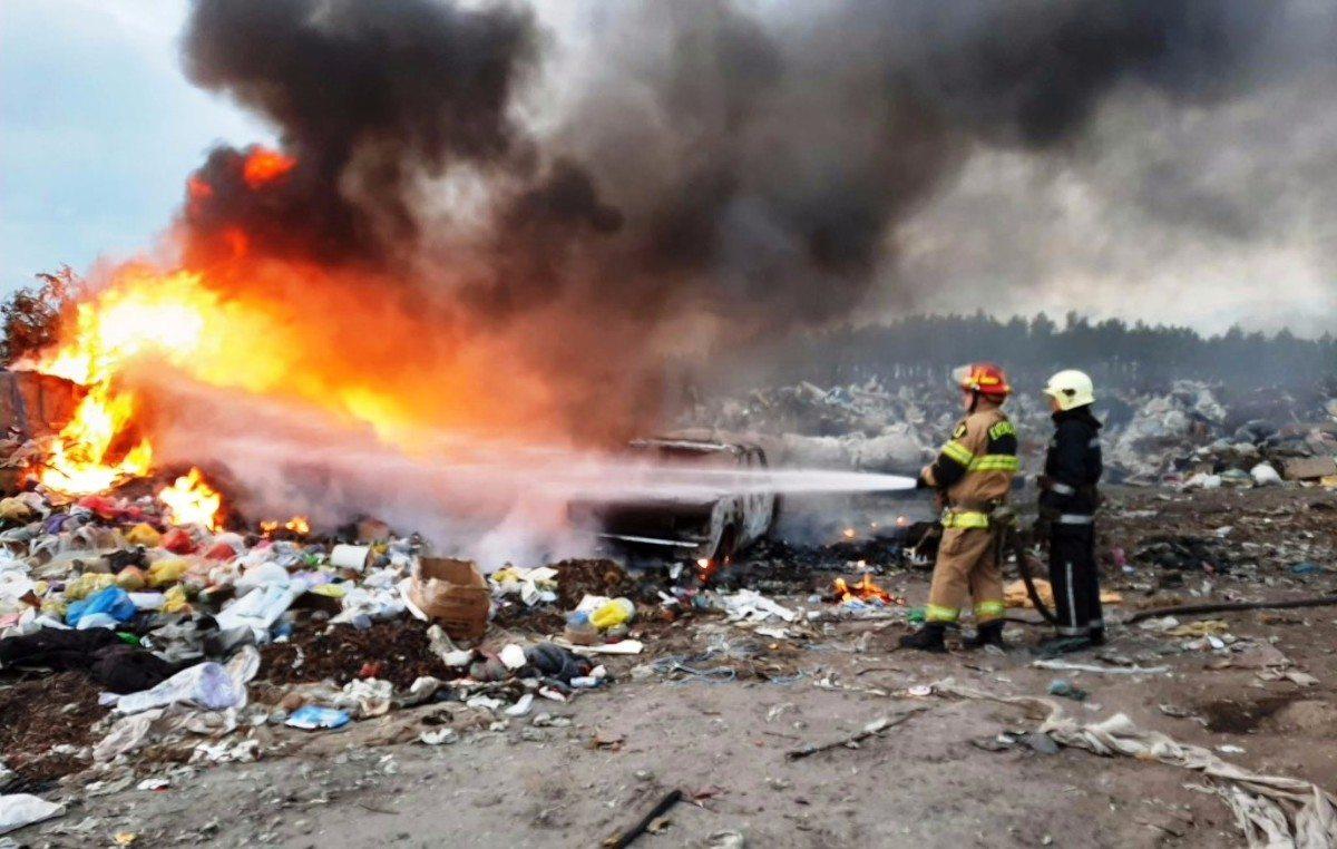 Голая Пристань,свалка,пожар