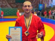 Нацгвардієць з Херсона здобув першість на чемпіонаті з самбо